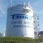 Группа компаний «Тэнко» - качественные услуги по хранению и реализации топлива