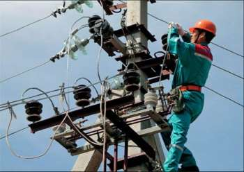 Особенности электроснабжения крупных объектов