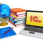 Обучение 1С: в поисках качественного поставщика информационных услуг