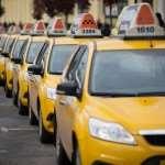 Московское такси в наши дни.