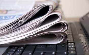 Политическое влияние СМИ в Башкортостане