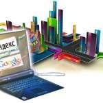 Когда успех предопределен: профессиональная разработка и продвижение сайта