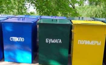 Металлические контейнеры для утилизации бытовых отходов