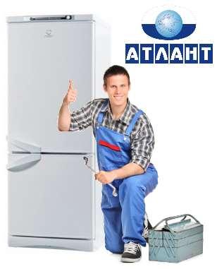 МастерРБТ – профессиональный ремонт холодильников Атлант на дому