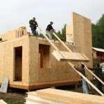 Строительство домов из СИП-панелей – неоспоримые преимущества