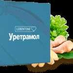 uretramol-product-n2qc3royahj9kj7x6bb2l1p0rxlt4b4igixk16rfqy