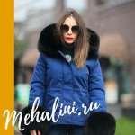 Mehalini – красивые и невероятно теплые парки с мехом