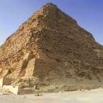 Существую ли пирамиды в космосе?