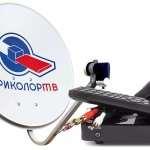 Сат Монтаж – выгодные условия подключения Триколор ТВ