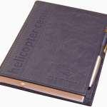 Печать на ежедневниках – предлагает deksgroup.com