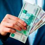 Займер – максимально выгодные микрокредиты