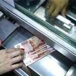 Денежные переводы: 3 способа отправить деньги «Золотой Короной».