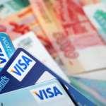 Онлайн-займы на карту или когда деньги нужны срочно
