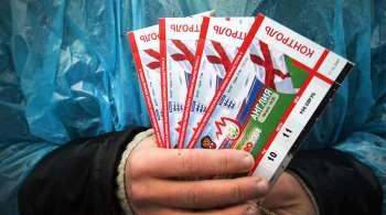 Заказ билетов на Чемпионат мира по футболу 2018