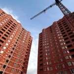 Особенности проверки квартиры на наличие обременений