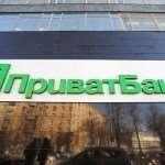 Приватбанк обновляется