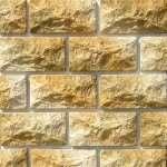 Качественная плитка из бежевого и желтого песчаника