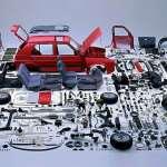 Надежный поставщик запчастей для китайских авто по выгодной цене