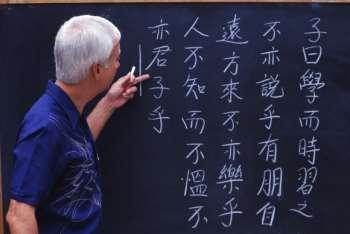 Учим китайский язык без лишних хлопот