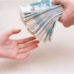 Деньги в долг от выгодного партнера