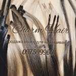 Мастер по наращиванию волос - Charm Hair