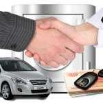 Продаем авто быстро и дорого