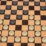 Шашки онлайн – простая и веселая игра