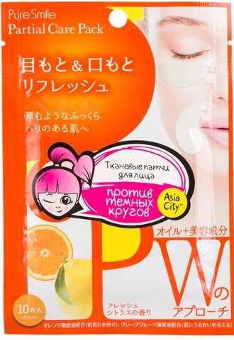 Японский крем для кожи вокруг глаз