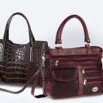 Проверенный интернет магазин сумок предлагает вам стильные аксессуары