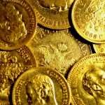 Где можно приобрести золотые монеты времен Российской Империи?