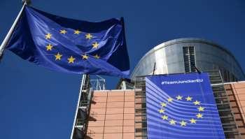 Евросоюз выделил Украине 15 миллионов евро на проведение реформ