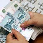 Где можно получить денежный заем в кратчайшие сроки?