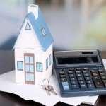 Торги по аренде государственного имущества
