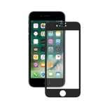 Защитные стекла на Apple iPhone XS