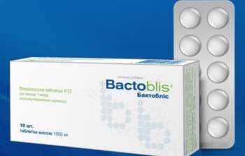 Препарат «Бактоблис» - современный пробиотик для восстановления организма
