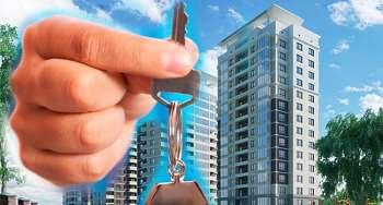 Пошаговая инструкция: как правильно покупать квартиры