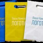 Печать на пакетах – один из наиболее эффективных видов рекламы