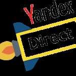 Самостоятельная и профессиональная настройка Яндекс Директа