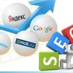 Базовые принципы современного SEO продвижения сайта