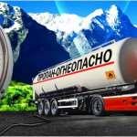 Заправка газгольдера: меры предосторожности