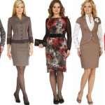 Оптовые поставки трендовой одежды от известных брендов