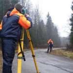 Подготовительный этап топографической съемки земельного участка