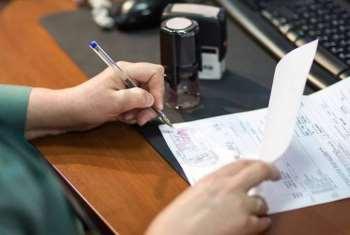 Что входит в отчетные документы гостиницы