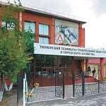 Все техникумы и колледжи в Тюмени