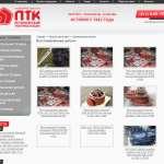 Восстановленные детали от компании «ПТК»