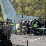 Названы виновные в крушении Ан-26 под Харьковом