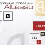Полноценный обзор на брокера «Altesso»