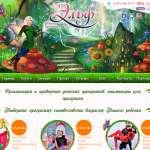 Организация и проведения детских праздников от арт-студии «Эльф»