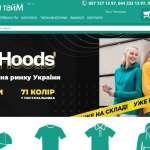 Печать на футболках и текстильной продукции от компании «Топ Тайм»
