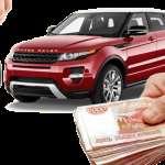 Проверенные методы для продажи авто